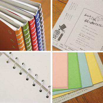 職人技で綴られるコイルは、背表紙から飛び出さないデザイン。中の用紙に1cm感覚で目安の点があしらわれた「ウス点」、色紙を一冊にまとめた「イロ」など、用途に合わせて選ぶこともできます。スケッチの他にスクラップブックやアルバム、日記代わりにしても面白いですね。