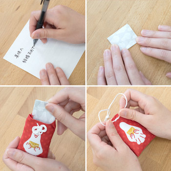 あなたの手紙がそのままお守りになっちゃう、とっても可愛いレターセット。 もらった相手の笑顔が浮かんできそうです。