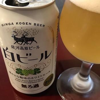 こちらは「白ビール」。原料は麦芽100%なのに、パッケージにあるようにマスカットの香りがする不思議なビールです。