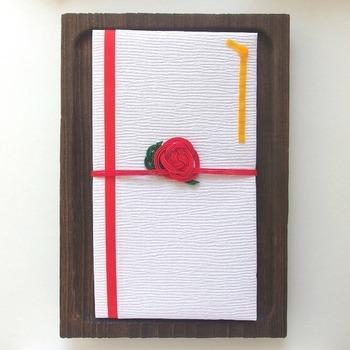 薔薇を一輪アレンジした水引はシンプルですが、心に響く洗練された雰囲気があります。花言葉は「愛」と「美」です。結婚のお祝いにふさわしいお花ですね。