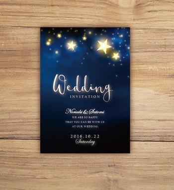 星空の招待状は見ているだけでうっとりする美しさ。こういったこだわりを感じられる招待状は、貰うと嬉しいですね。