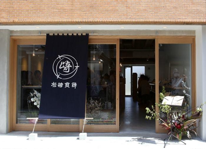 銀座に本店を構える200年以上続く老舗「松崎煎餅」が、松陰神社前に2016年4月オープンしたお店です。実は、メルシーベイクさんのお隣なんです。 コンセプトは「あなたの街のせんべいスタンド」。甘味やランチもを楽しめるカフェコーナーを併設したおせんべい屋さん。コーヒーに合うおせんべいも提供していくそうですよ。