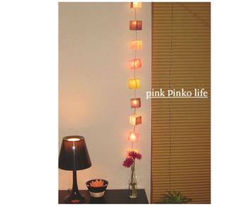 豆電球や和紙で作るかわいらしいキューブライト♪ガーランド風の照明をベッドルームに垂らしてみるのも素敵ですね。ガーランド風にする時には、寝ている時に危なくないように安全面も考えて吊るし場所を選びましょう。