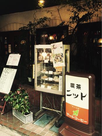 JR錦糸町駅から徒歩4分。1965年創業の喫茶店「ニット」は、懐かしさ漂う居心地の良いお店です。