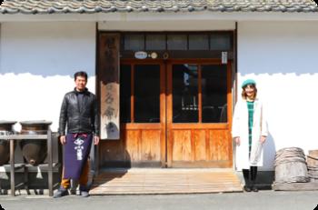 旭醤油醸造場は古くから宇和島でお醤油作りを続けてきたお店。職人の手による伝統的なお醬油作りを守りながら、新しいお醤油の楽しみ方を提案している会社です。