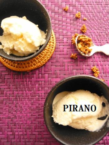 卵白に砂糖を加えてメレンゲにし、泡立てた生クリームと豆腐を合わせたアイスクリーム。お豆腐のおかげでとってもヘルシー。なんといっても低カロリーが嬉しいですね。