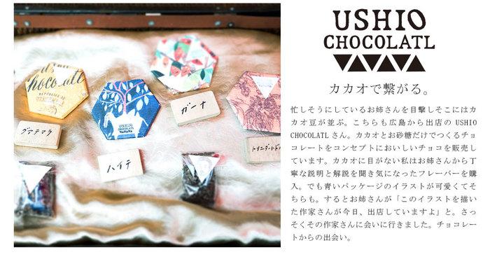 http://www.iroma.jp/fs/iroma/kikaku/morimichi/index.html