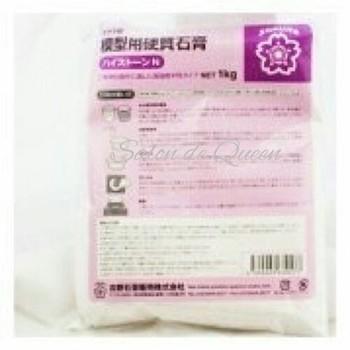 使用する石膏はパウダー状になっています。こちらの石膏は、通常よりもサラサラで白っぽく、強度に優れているので割れにくいそう。