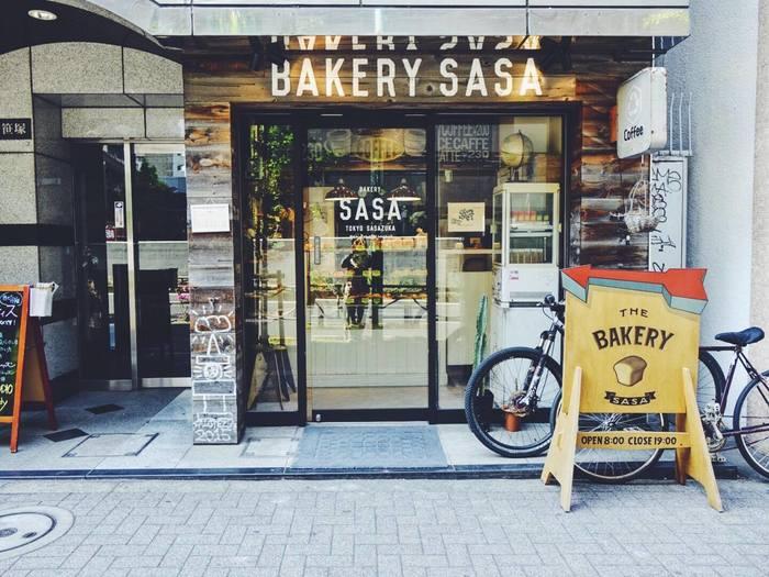 京王線笹塚駅から甲州街道沿い新宿方面に徒歩約2分歩いたところにある小さなお店です。見逃さないように注意してください! 近くのコーヒー店やカフェなどでもこちらのパンを扱っているところが何軒かあり、ファンの多いお店です。