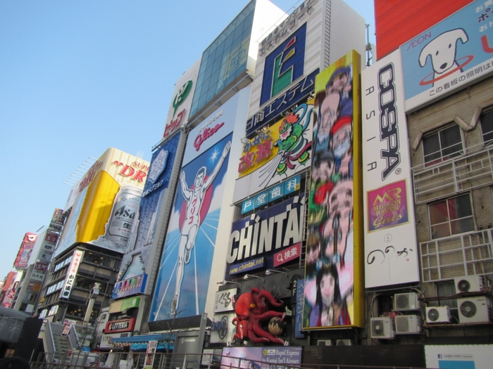 ゆったりとお気に入りのスポットをめぐり、おいしいものを食べて帰ってくる。そんな気まぐれな旅も、新幹線や空の便が充実でアクセスのいい大阪なら気軽にできそうですね。何度でも訪れて、何度でも楽しめる味わい深い大阪。ちょっとはまってみませんか?