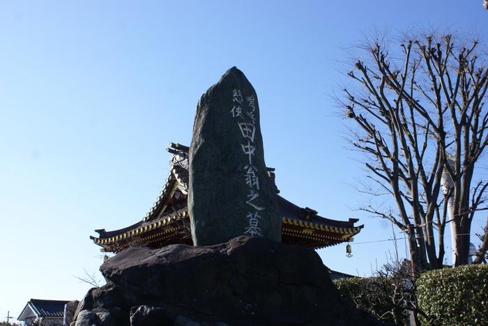 境内には、足尾鉱毒事件で有名な田中正造のお墓(分骨)があります。