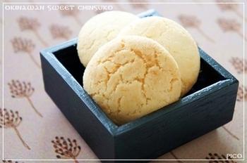 冷凍レモンをすりおろして皮をまるごと使った、爽やかなレモン風味のちんすこうです。