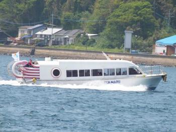 二つめは、日本初の海中公園に指定された七ツ釜の洞窟を巡る七ツ釜遊覧船「イカ丸」。どちらも魅力的なコースです。