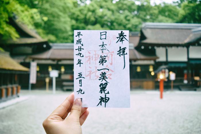 下鴨神社、河合神社ともに参拝をした後に御朱印を授かりました。 ※こちらの御朱印は特定の旅行商品用の御朱印となります。