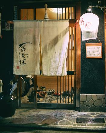 旅行の醍醐味のひとつは、その土地の美味しい料理ですよね。芸舞妓さんが行き交う花街にある京都の「ごはんや 蜃気楼」は、しっとりとお料理とお酒を堪能できます。