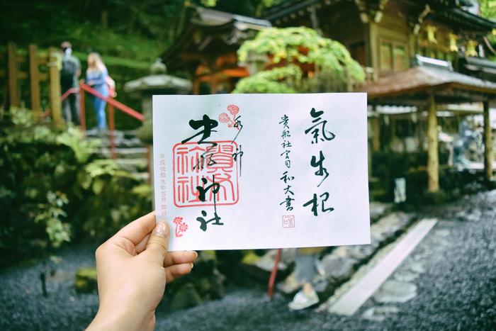 宮司さんが手書きされた特別御朱印。「気生根」とあるのは「気の生まれる根源」が転じているのだそう。 ※こちらの御朱印は特定の旅行商品用の御朱印となります。