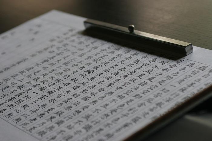 「写経」とは、仏教の経文を書き写すこと。座禅や滝行などと同様、仏教の修行の一つですが、精神を統一させて心をリラックスさせる効果があるとして近年人気が高まっています。