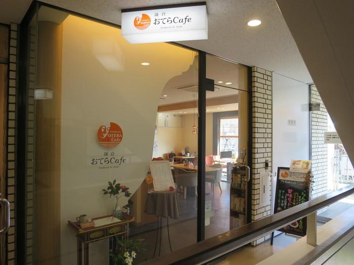 浄土真宗の浄榮寺が運営している「鎌倉おてらCafe」。マスターはお坊さんです。
