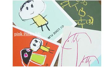 まずはお子さんが描いた絵をスキャンして、ポップに色付け。