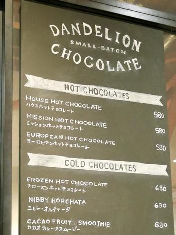 極上のカカオを体感!チョコレート専門店「ダンデライオンチョコレート」が蔵前にオープンしたよ♪