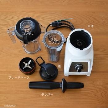 小さなコンテナ(写真中央)は、スムージーを作ってフタをし、タンブラーのように持ち運んだり、そのまま中身を飲むこともできます。
