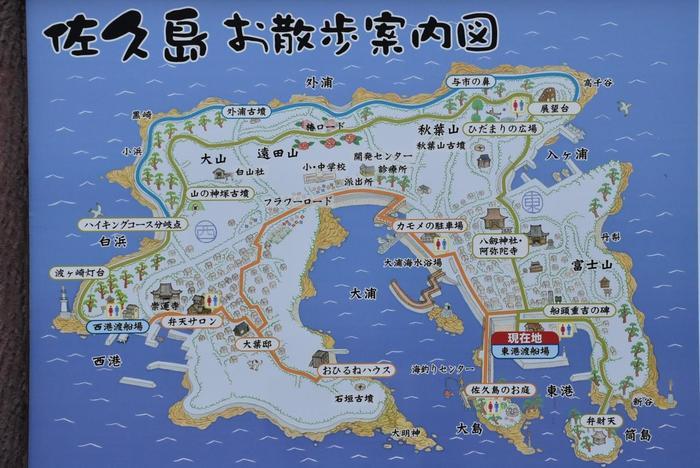 愛知県・西尾市一色町の「佐久島」。知多半島と渥美半島の間に位置します。 面積は東京ディズニーランドの約3.5倍(173ヘクタール)、人口は約250人と小さな島です。
