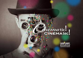 たくさんの短編映画に触れることができるのが、毎年6月に開催されている短編映画のお祭り「ショートショート フィルムフェスティバル & アジア 2017(SSFF & ASIA 2017)」。