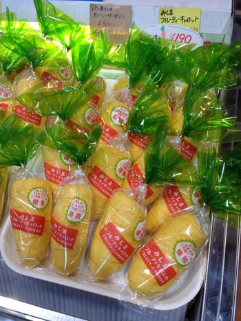 製造元はグルッペ 石渡食品。第3回ご当地パン祭りでの「みしまコロッケッパン」の優勝に続き、第4回では『みしまフルーティキャロット」も優勝に輝きました。
