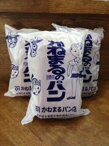 """かねまるパン店は、長野県南部・木曽福島で1952年に創業。""""コーヒー牛乳ヴァージョン""""もあるそうですよ!"""