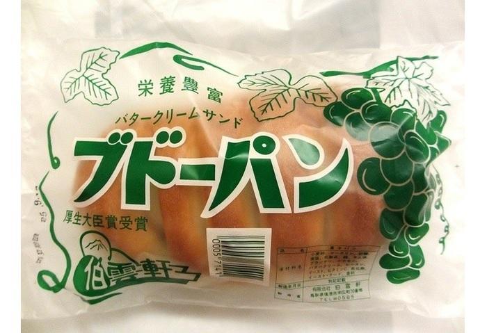 """鳥取県・境港市といえば""""さかなと鬼太郎のまち""""砂漠の写真で知られる植田正治さんがクローズアップされがちですが、まちをたずねたら、きっと「ブドーパン」も付け加えることになるはず。画像は伯雲軒の商品。"""