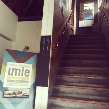 umie(ウミエ)は、北浜アリーの2階にあるカフェです。時々ライブも行っていたり、カフェ以外の楽しみもあるんですよ。