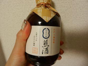 こちらは、「銀座三河屋」の煎り酒。銀座三河屋は、日本の伝統食の原点であり、スローフードでもある江戸食に注目したセレクトショップです。江戸料理の第一人者にアドバイスを受け、老舗醤油醸造会社「キノエネ醤油」と研究を重ね、復刻したものです。