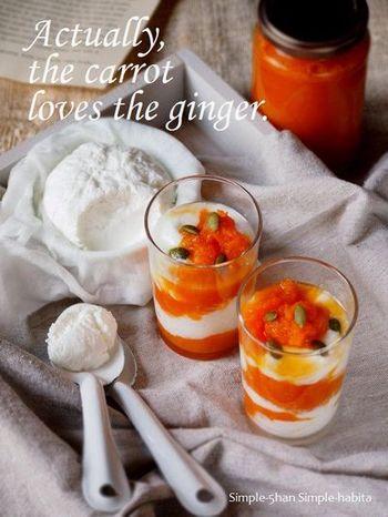 しょうがとにんじんのジャムです。こちらのレシピでは、水切りヨーグルトとあわせた大人なデザートをご紹介。