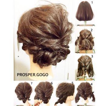 サイドの髪を残しトップの髪をくるりんぱしたら、襟足の髪と一緒に三つ編みにして、くるくるっと折りたたんでピンで留めます。 残りの髪をツイストしながら先程の三つ編みの上あたりで留めれば、ボブでも簡単にアップヘアに♪