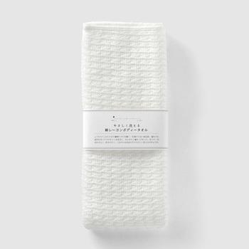 ■やさしく洗える綿レーヨンボディータオル/中川政七商店 素材に、とうもろこしなどの植物から生まれたポリマー「ポリ乳酸」を使用。弱酸性で生分解する、お肌にもエコにも優しいボディタオルです。