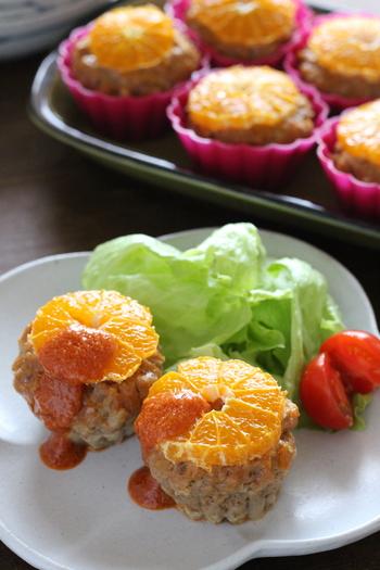 みかんを使ったおかずは珍しいですよね。大人も子どもも大好きなミートローフもみかんの風味でフルーティな味わいに。