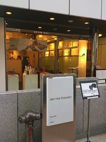 シンプルな外観がセンスの良さを感じさせる「アートフォーソート」は、銀座駅や新橋駅が最寄りです。コンクリートの壁面に、期間ごとに様々なアーティストの作品が並びます。