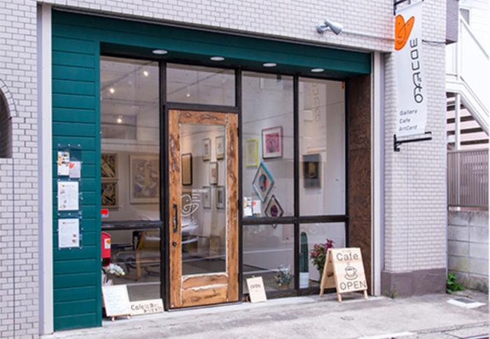 西荻窪駅から徒歩5分ほどのところにある「ヨロコビto Gallery Cafe ArtCard」は、『日常にアート』をテーマにアーティストとお客さんを繋ぐギャラリーです。