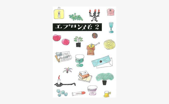 「美しい暮しの手帖」創刊に参加した大橋鎮子さんのエッセイ「すてきなあなたに」。四季折々、暮しのヒントや素敵なツボが満載で何度読んでも新しい発見があります。