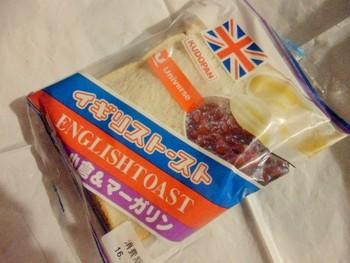 2017年、東京のデパートの「夏のパン祭り」に登場した「小倉&マーガリン」は、小倉餡をサンドしたもの。 新しい商品では、「スペシャルイギリストースト(ジャリジャリましまし)」「イギリスフレンチトースト(北海道小豆)」(2017年4月)、「スペシャルイギリストースト(チョコバナナ)(同5月)が。