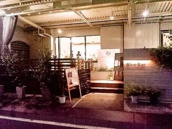 『PARADIS 小石川本店』は、20時になると『Blue Bar(青いバー)』に変身!ウイスキーやワイン、さらに旬のフルーツを使ったカクテルなど、お酒とともにスイーツを楽しむことができる空間に。