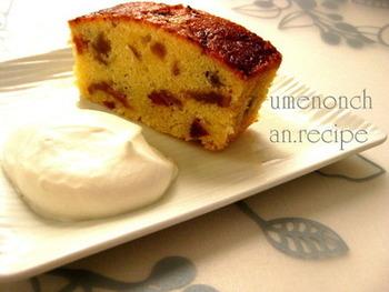 梅シロップに漬けた冷凍梅を刻み、パウンドケーキに。梅とレモン、爽やか食材がダブルで楽しめる、大人にもうれしいスイーツです♪