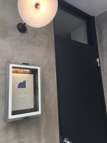 代々木公園の目と鼻の先にある、2017年1月にオープンしたばかりのこちらのお店。ほかにも近隣に『キュイジーヌ エ ヴァン アルル』、『アルルの食堂ウルラ』などを手掛けているオーナーシェフ・ヤマモトタロヲさんがプロデュースするベトナム料理店も。  店名はこのお店が「代々木五丁目」にあることから、「ヨヨゴ」→「ヨヨナム(ナムはベトナム語で「5」の発音)」となったとか。