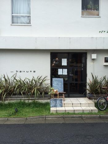 下町に似合わないおしゃれな外観の隠れ家カフェ。地元の人に愛されています。