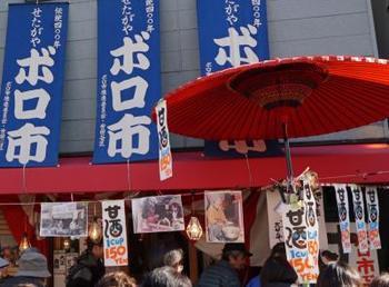 大行列ができる甘酒の人気店。