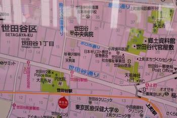 田園都市線の桜新町からも、徒歩20〜25分で行けるそう。