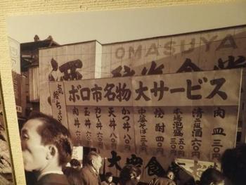 今では、東京23区で最も人口の多い世田谷区ですが、戦前までは農村地帯でした。ボロ市は、もともと農家の人が使う古着や農機具をおもに扱う市でした。