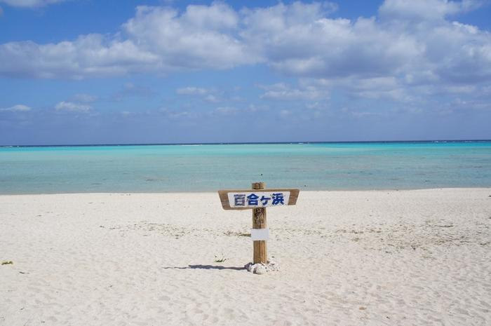 """映画「めがね」の舞台。""""東洋の真珠""""と呼ばれる美しき楽園・与論島にときめいて"""