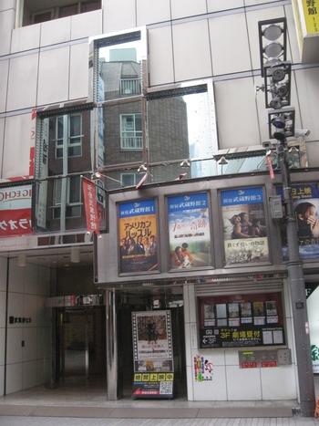 新宿武蔵野館外観。