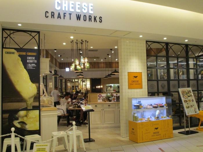 観光客の多いお台場にもおすすめのチーズ料理があるんです!それがこちらの「CHEESE CRAFT WORKS」です。